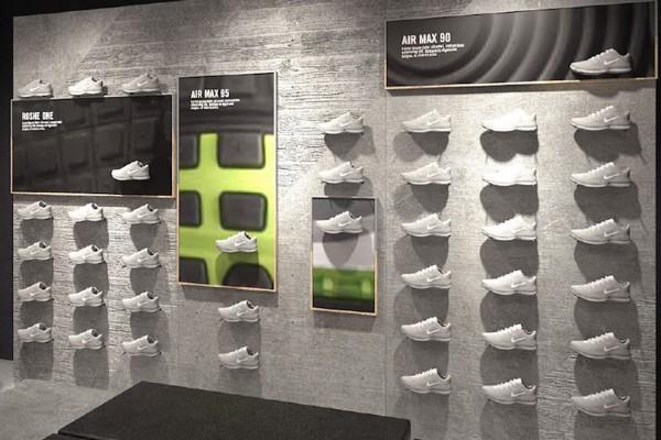 Nike Wall
